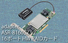 Adaptec  ASR-81605Z V2 Single 2287101-R